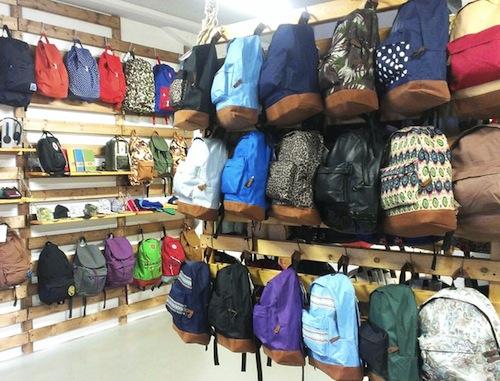 Рюкзаки в ткачах германские ортопедические рюкзаки в новосибирске